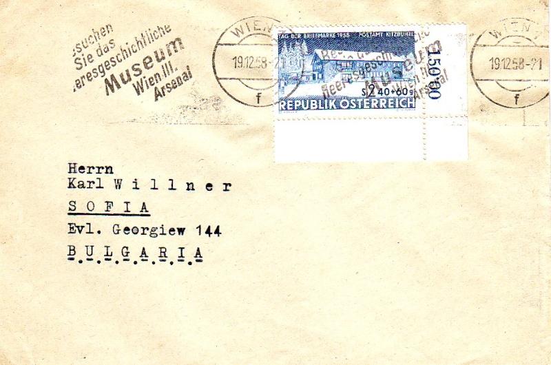 Sammlung Bedarfsbriefe Österreich ab 1945 195810