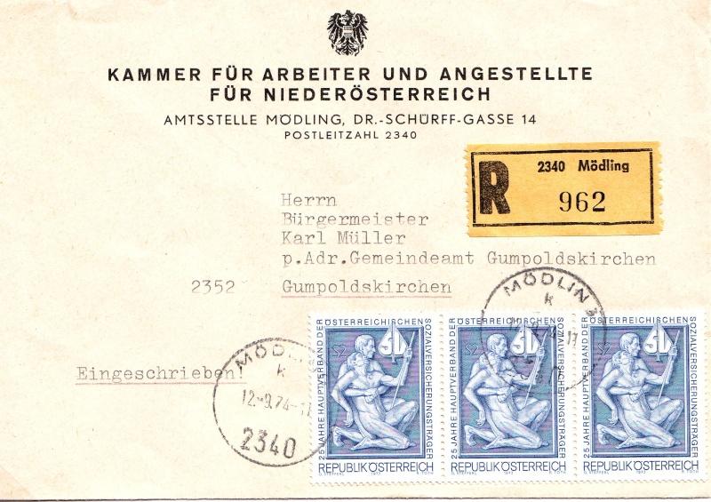 Sammlung Bedarfsbriefe Österreich ab 1945 - Seite 2 197310