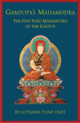 The Kagyu Lineage's Gampop10