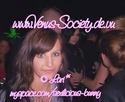 [autographes] By Venus Society. I2014910