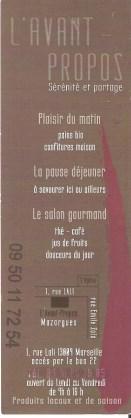 Restaurant / Hébergement / bar - Page 5 003_1310