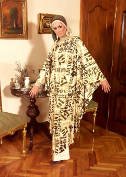 أزياء صيف 2009 للمحجبات Kamar_17