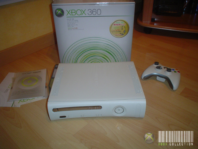 JEJE13's collection !! Consoles Sony, Microsoft, Nintendo 1313010