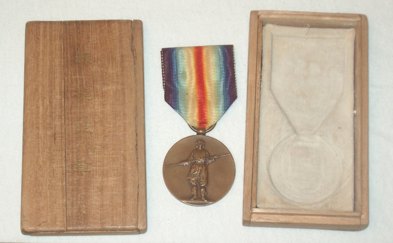 WW1 Allied Victory Medal A006_112