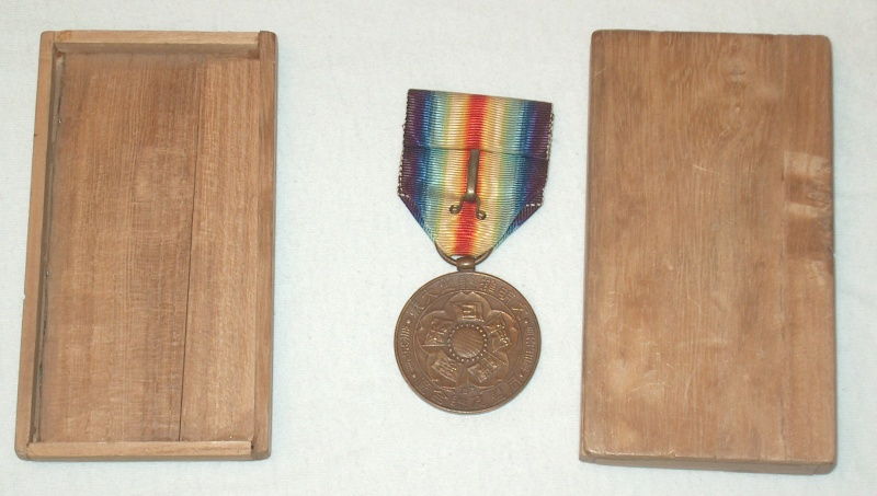 WW1 Allied Victory Medal A006_210