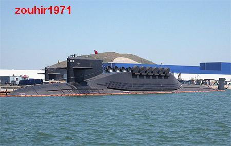 القوات البحرية الصينية Type0914
