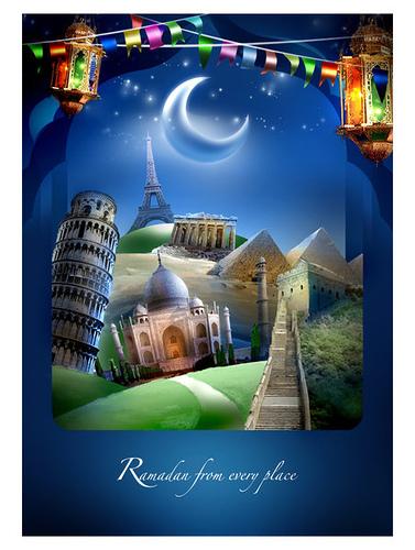 Joyeux et bon mois de Ramadan 13479510