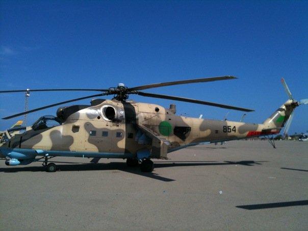 القوات الجوية الليبية  9032_111