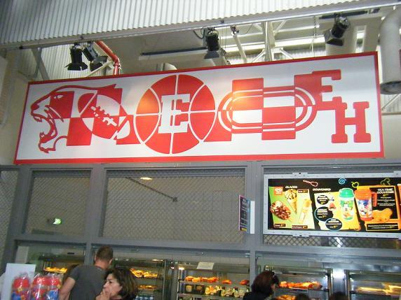 Blockbuster Café Dscf9217