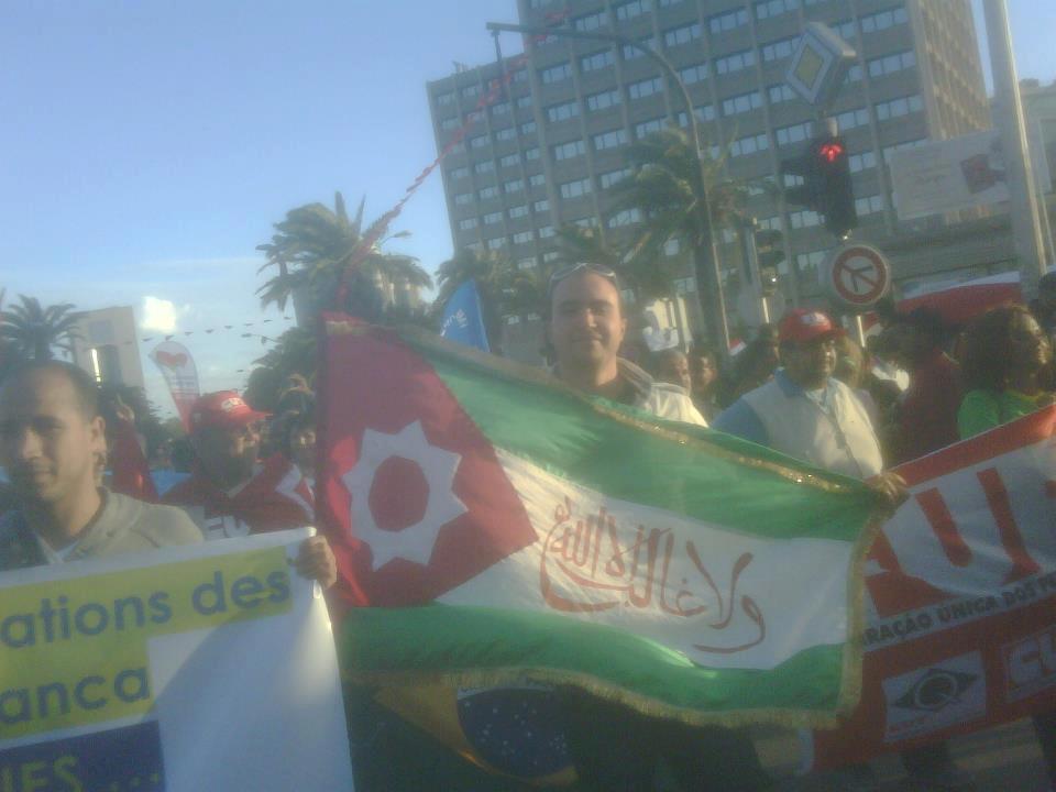 منظمة شعب الأندلس العالميةORGANIZACIÓN MUNDIAL DelPUEBLO De AL-ANDALUS