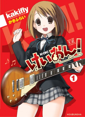 Forum gratis : Anikoichi Otaku Society Forum - Anikoi Portal K-on_m10