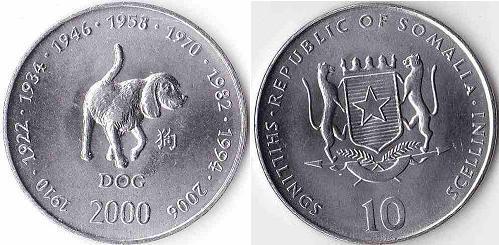 Monedas con animales domésticos 113