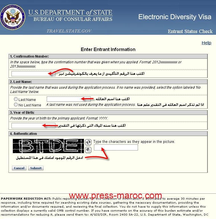 نتائج قرعة الهجرة إلى أمريكا 2014 Dv Lottory 46028910