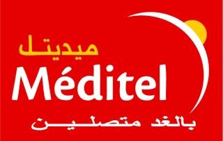خدمة تحويل الرصيد عند ميديتل  Service Transfert de Solde Méditel 71065310