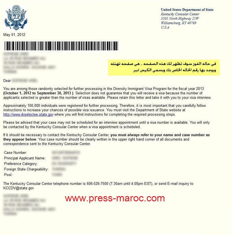 نتائج قرعة الهجرة إلى أمريكا 2014 Dv Lottory 75460710