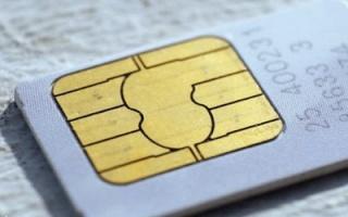 طريقة تسجيل رقم بطاقة اتصالات المغرب بإسمك بدون الذهاب للوكالة Gfd10