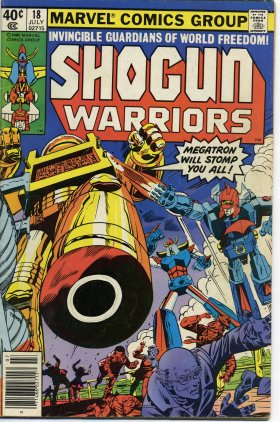 The first ever appearance of Megatron... Shogun10