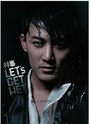 Let's Get Wet by Raymond Lam ~ Album Released 16 June 2009 11647510