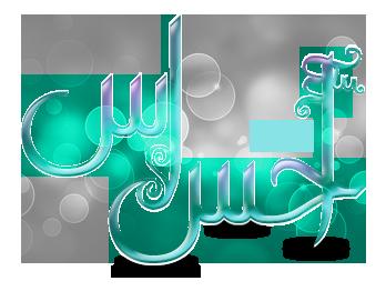 مخطوطات ( احساس , عيون ) Feel10