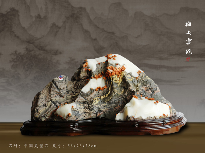 Chinese Lingbi stone Photos & culture introduction. 1110