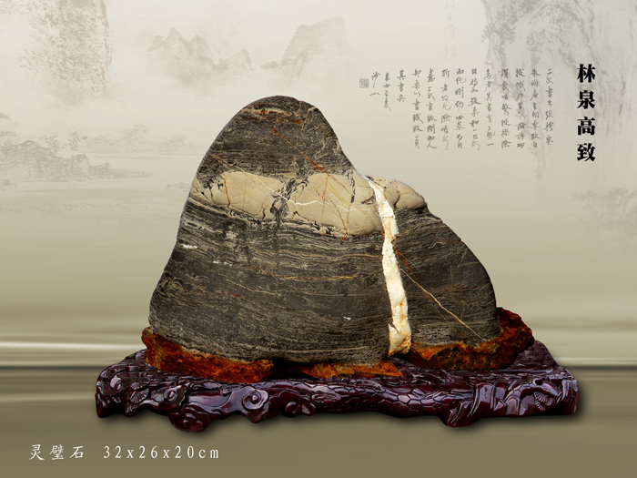 Chinese Lingbi stone Photos & culture introduction. 113