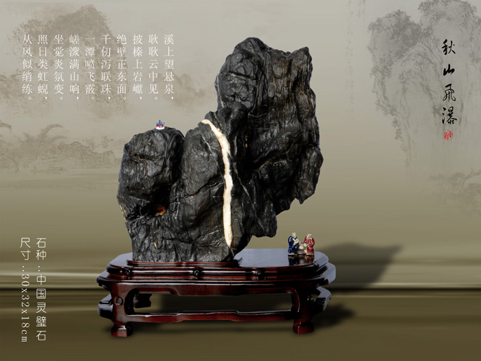 Chinese Lingbi stone Photos & culture introduction. Autumn10