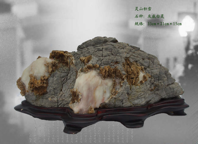 Chinese Lingbi stone Photos & culture introduction. Cuace10