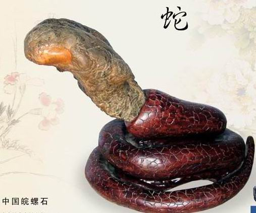 Chinese Lingbi stone Photos & culture introduction. E11