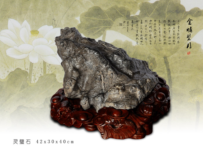 Chinese Lingbi stone Photos & culture introduction. Golden10