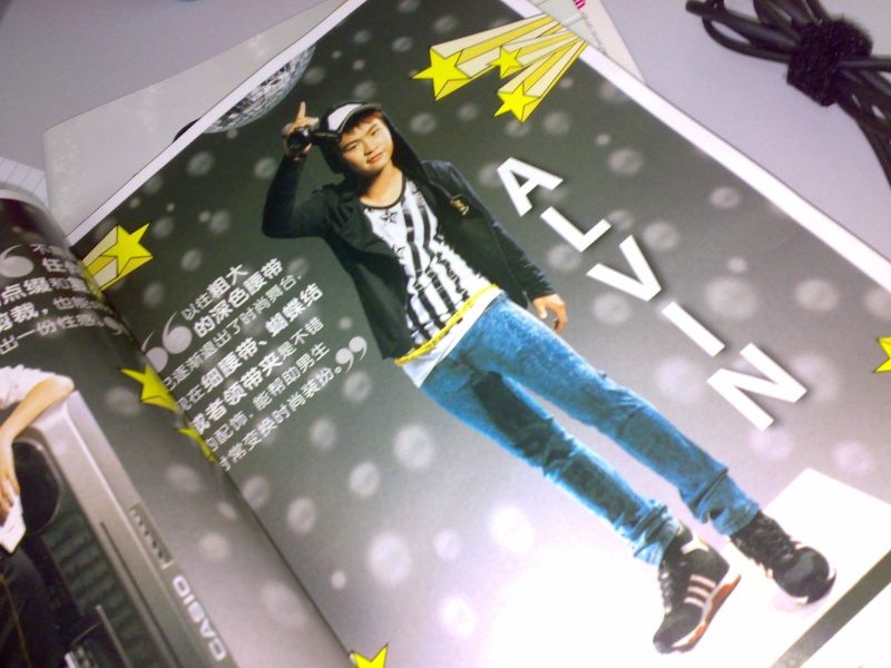 Alvin's Photos on IFEEL Magazine !!! 02102012