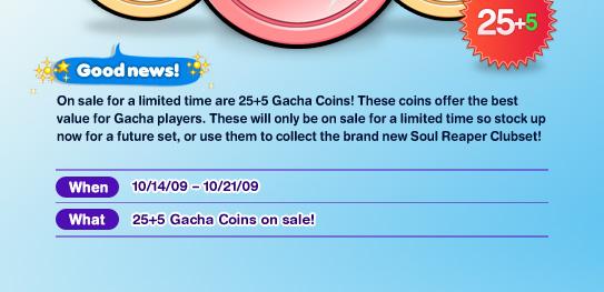 halloween update 10/14/09 02110