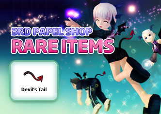 during update from folder....devil tails Bs_not12
