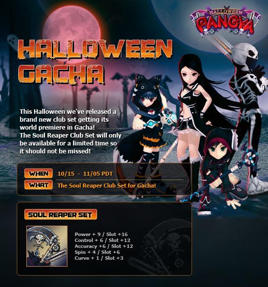 halloween update 10/14/09 Hallow10
