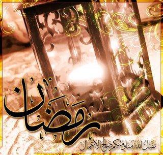 مجموعه اغانى بمناسبه شهر رمضان الكريم ومجموعه من اجمل الاغانى الاسلاميه hq 2li8l510