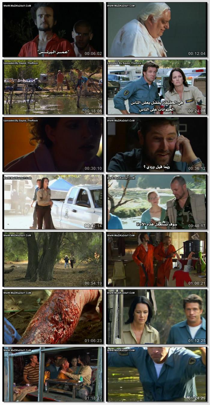 فيلم الرعب والإثاره للكبار فقط Razortooth 2007 DVDRip بمساحة 245 ميجا , مترجم 2vjwlr10