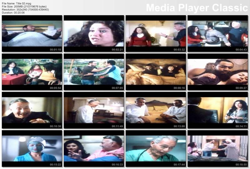 حصريا فيلم عمرو وسلمى 2 جودة ts رائعه تحميل مباشر على اكتر من سيرفر 33nua810
