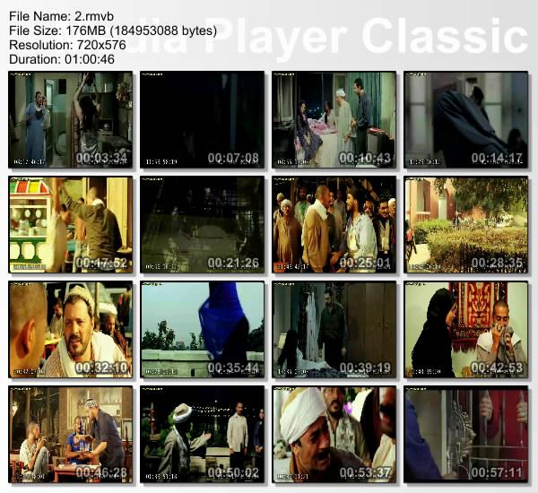 حصريا :: فيلم دكان شحاته نسخه ماستر ديفيدي عاليه الجوده DVDrip 64808910