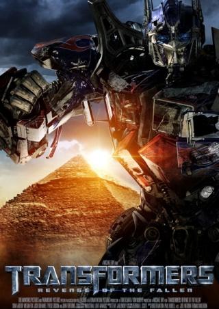 Transformers Revenge Of The Fallen (2009) TS.XViD-COALiTiON 2206f810