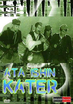 Ata ishin kater ( 1977 ) Ata_is10