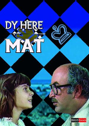 Dy here mat (1986)  Dy_her10