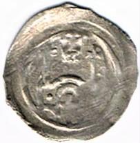 Denier (Pfennig) de l'Abbaye de Wissembourg, type au portail et à la couronne Ccf29018