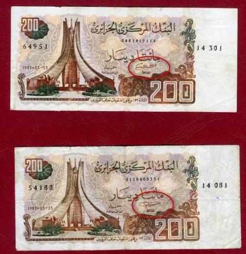 200 DZD 1983 200da10