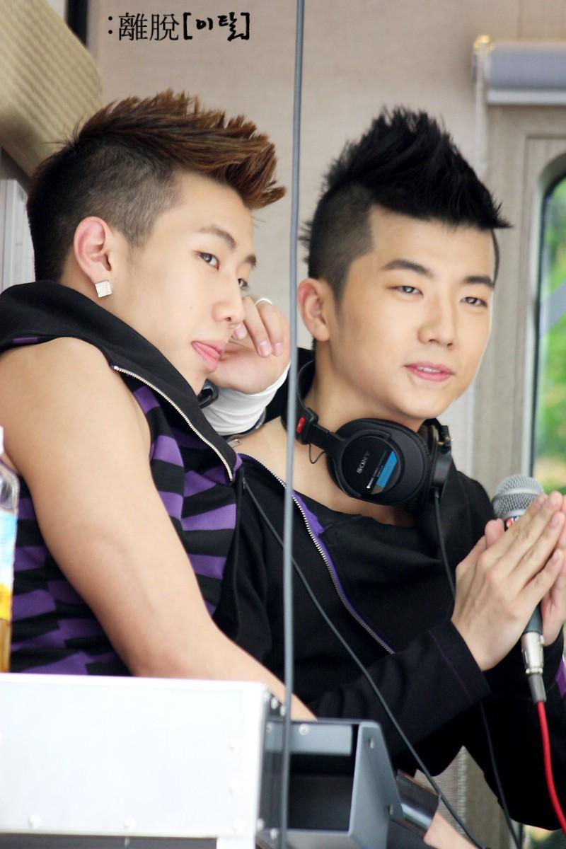 WooBeom [WooYoung x Jaebum] B0081710