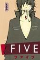 [Shojo] Five 12345211