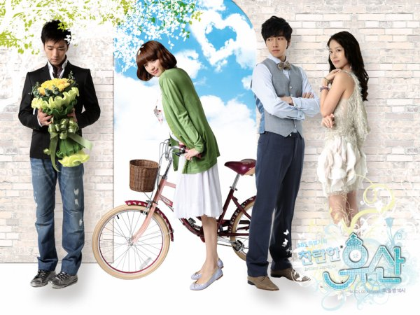 Shining inheritance ~ Brilliant Legacy / 찬란한 유산 / Chanranhan Yusan 25922310