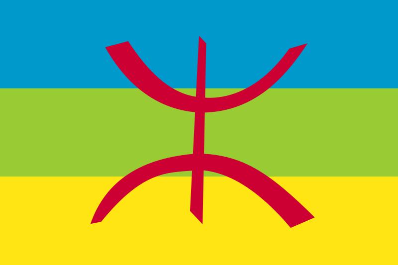 tamazight.forumactif.com