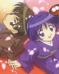 Avatars du manga AI YORI AOSHI 155