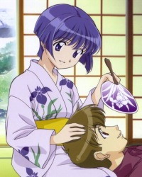 Avatars du manga AI YORI AOSHI 241