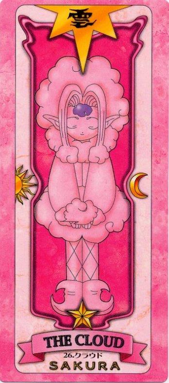 Le manga Sakura chasseuse de cartes (Card Captor Sakura) - Page 2 Carte104