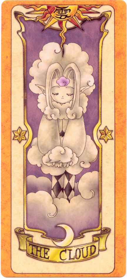 Le manga Sakura chasseuse de cartes (Card Captor Sakura) - Page 2 Carte105